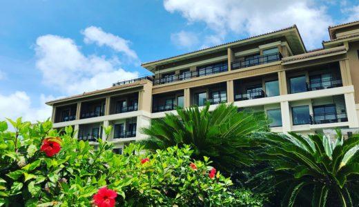 ザ・リッツ・カールトン沖縄(The Ritz Carlton Okinawa)宿泊記