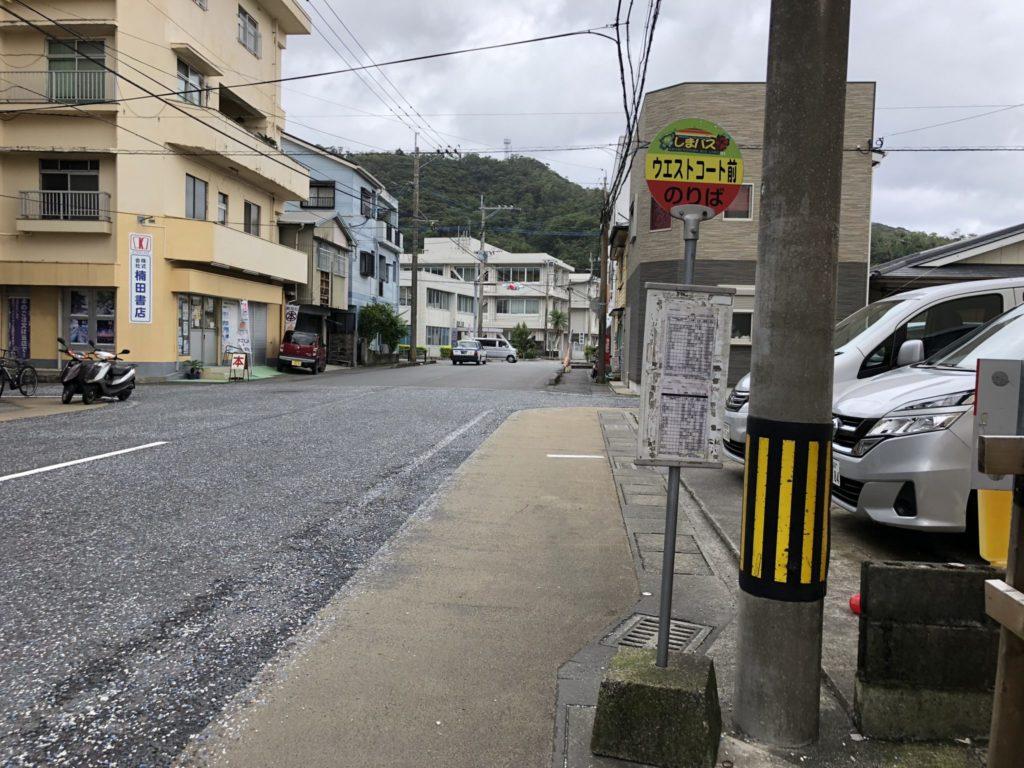 奄美大島のウエストコート奄美の前のバス停