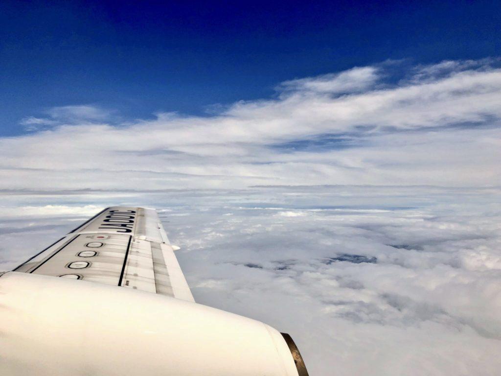 与論空港の上空からの眺め