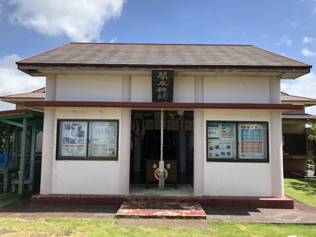 与論島の琴平神社