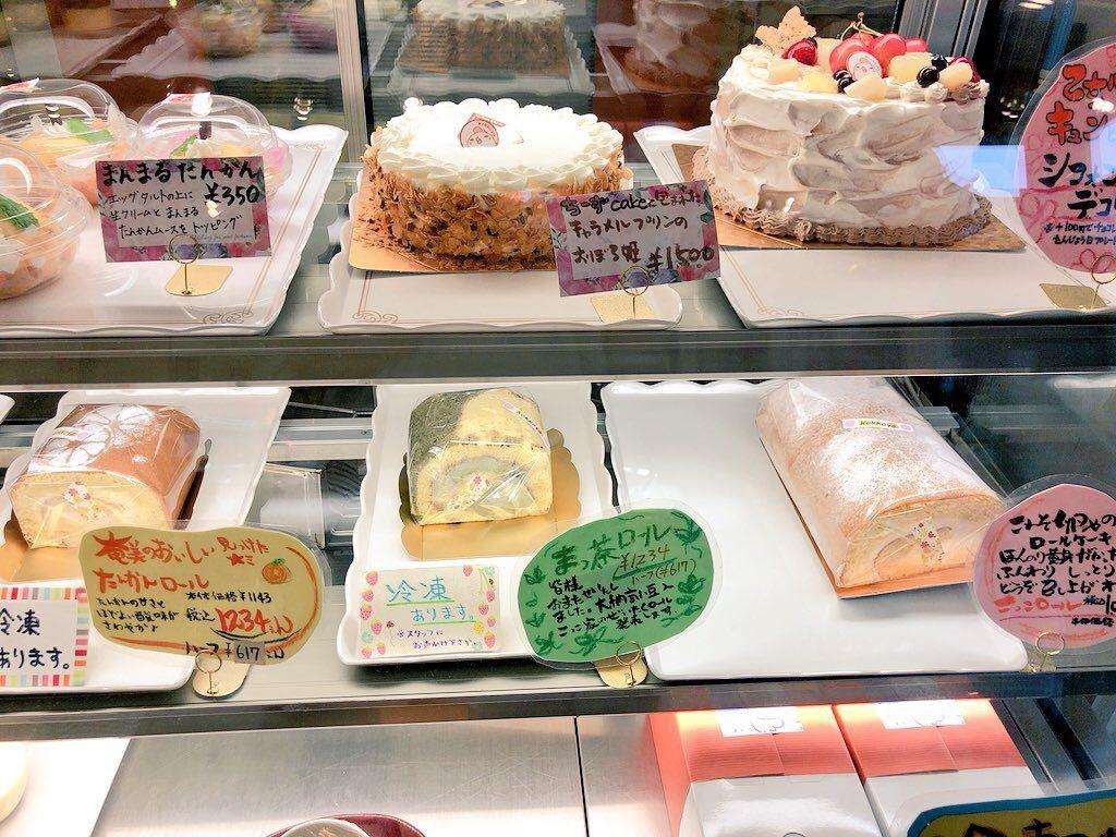 奄美大島のこっこ家のケーキ