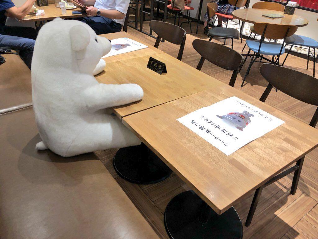 天文館むじゃきの白熊