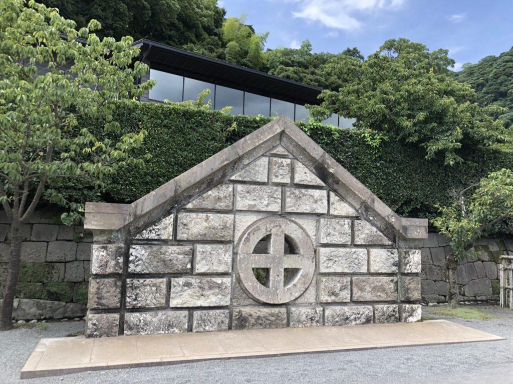 仙巌園の島津家の家紋