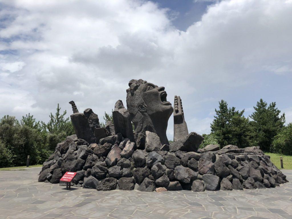 赤水展望広場