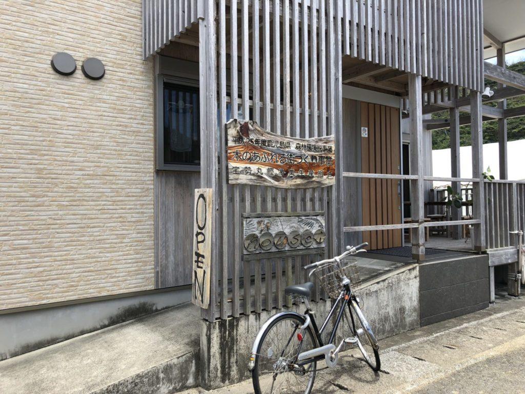 奄美大島の鰹の店hosei
