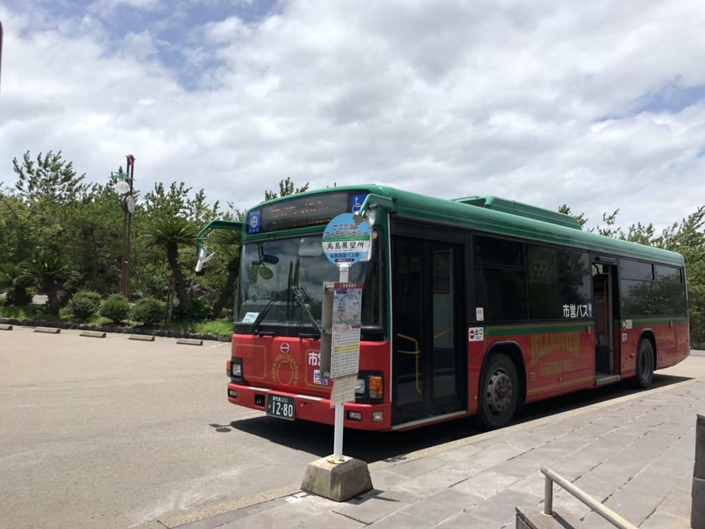サクラジマアイランドビューのバス