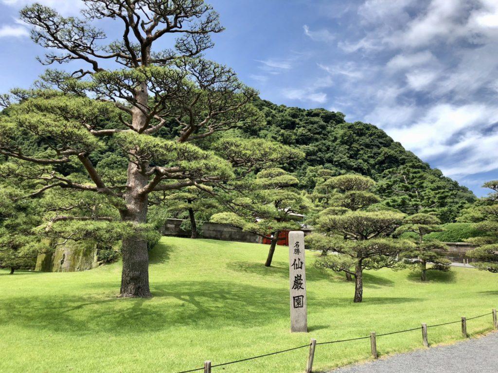 仙巌園の庭