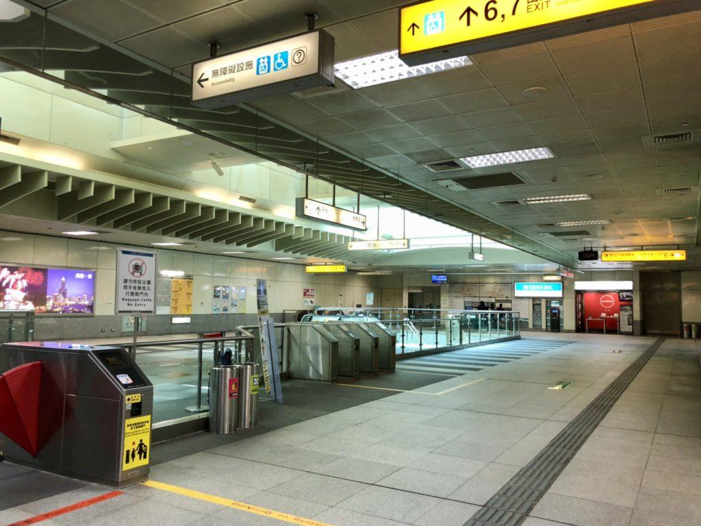 高雄空港のMRTの駅