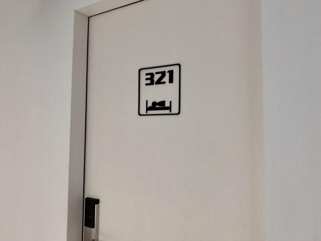 高雄のフライインホステルの部屋
