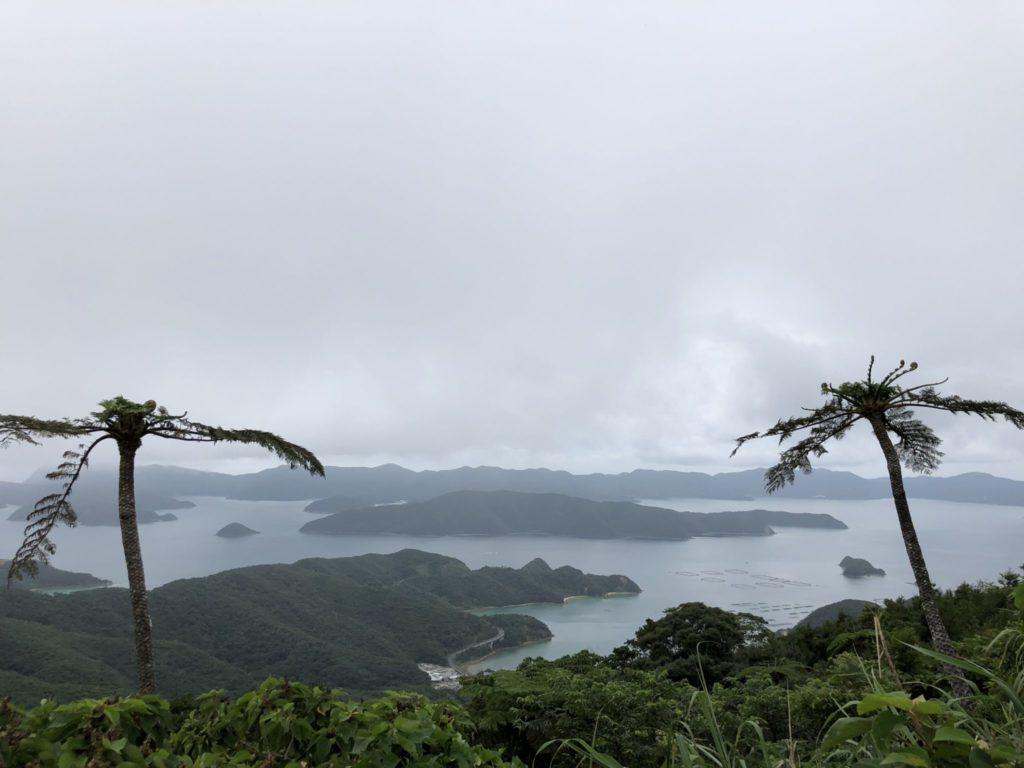 奄美大島からの加計呂麻島の眺望