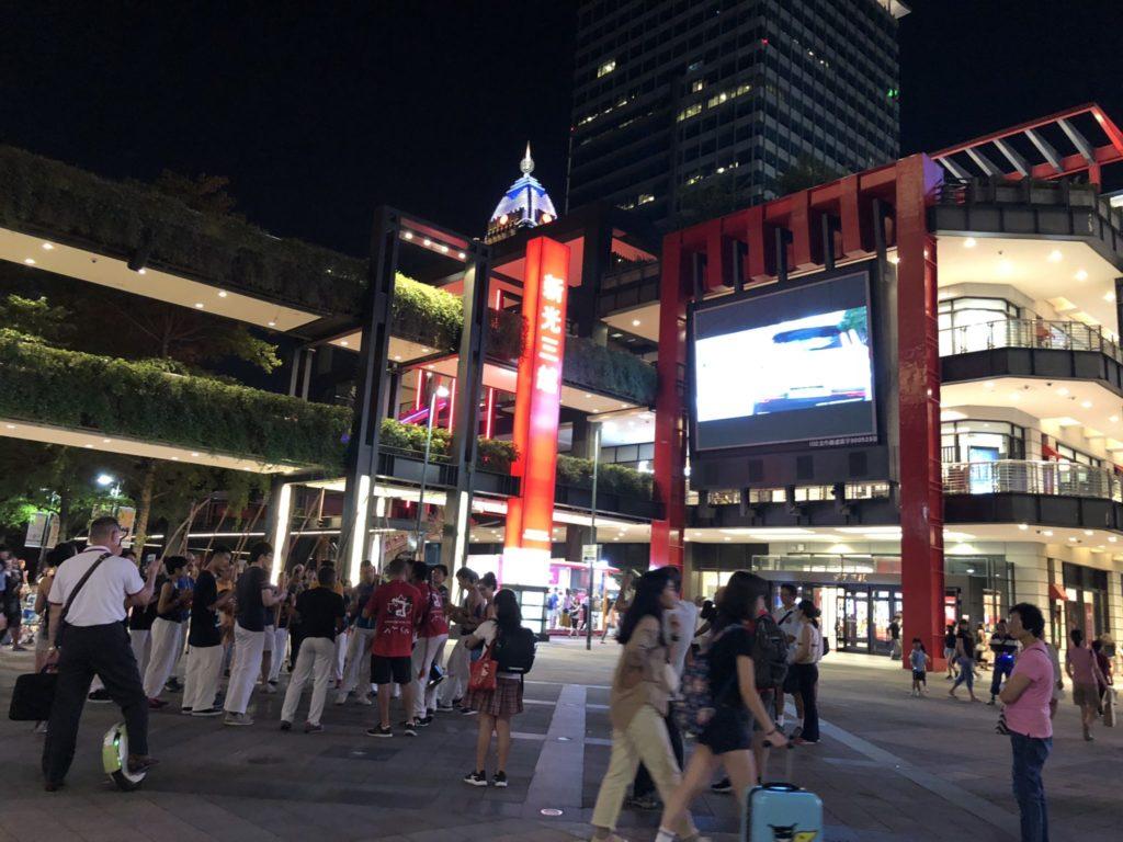台北の新光三越の外観