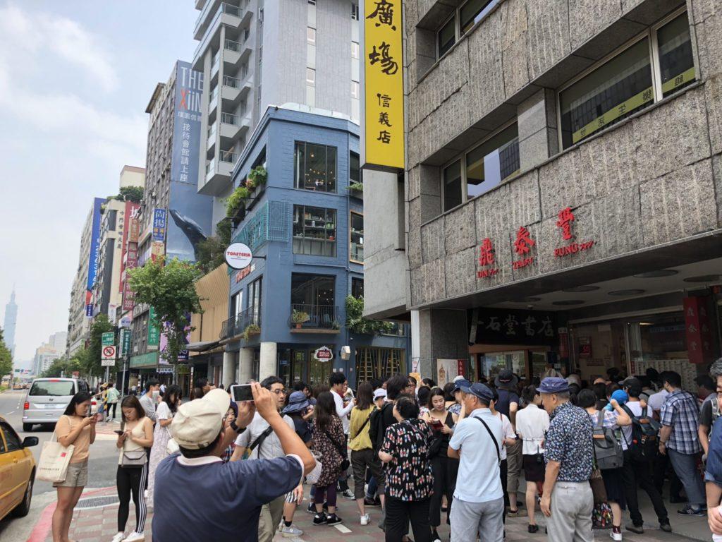 台北の鼎泰豊本店の外観
