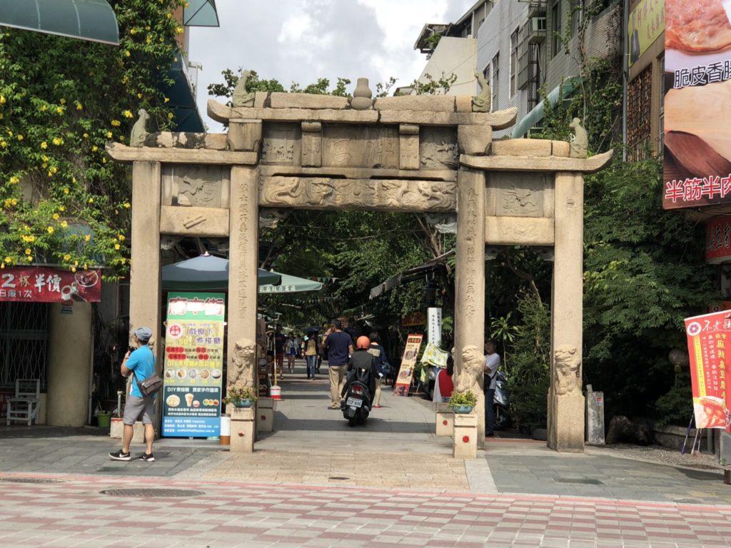 台南の府中街