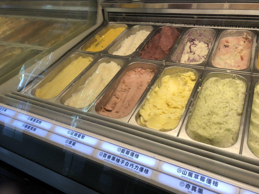宮原眼科のアイスクリームの味
