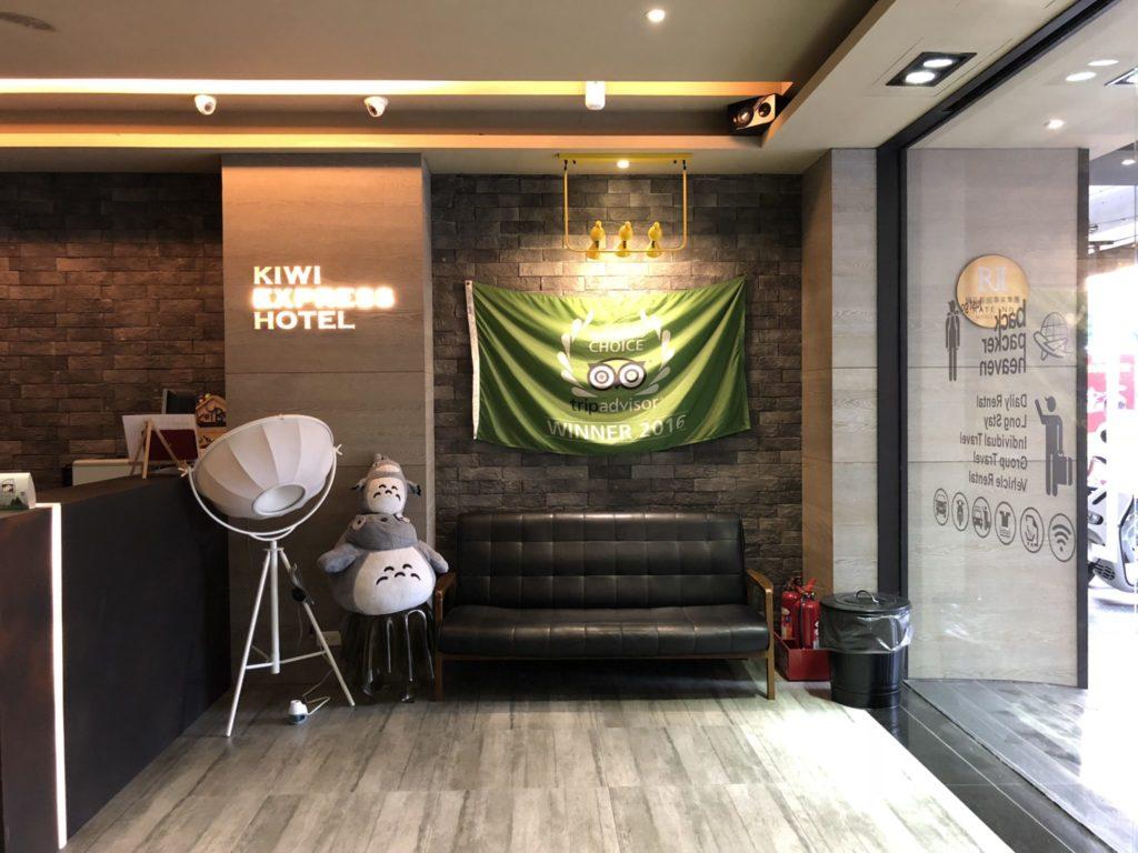 キウイエクスプレスホテルのフロント