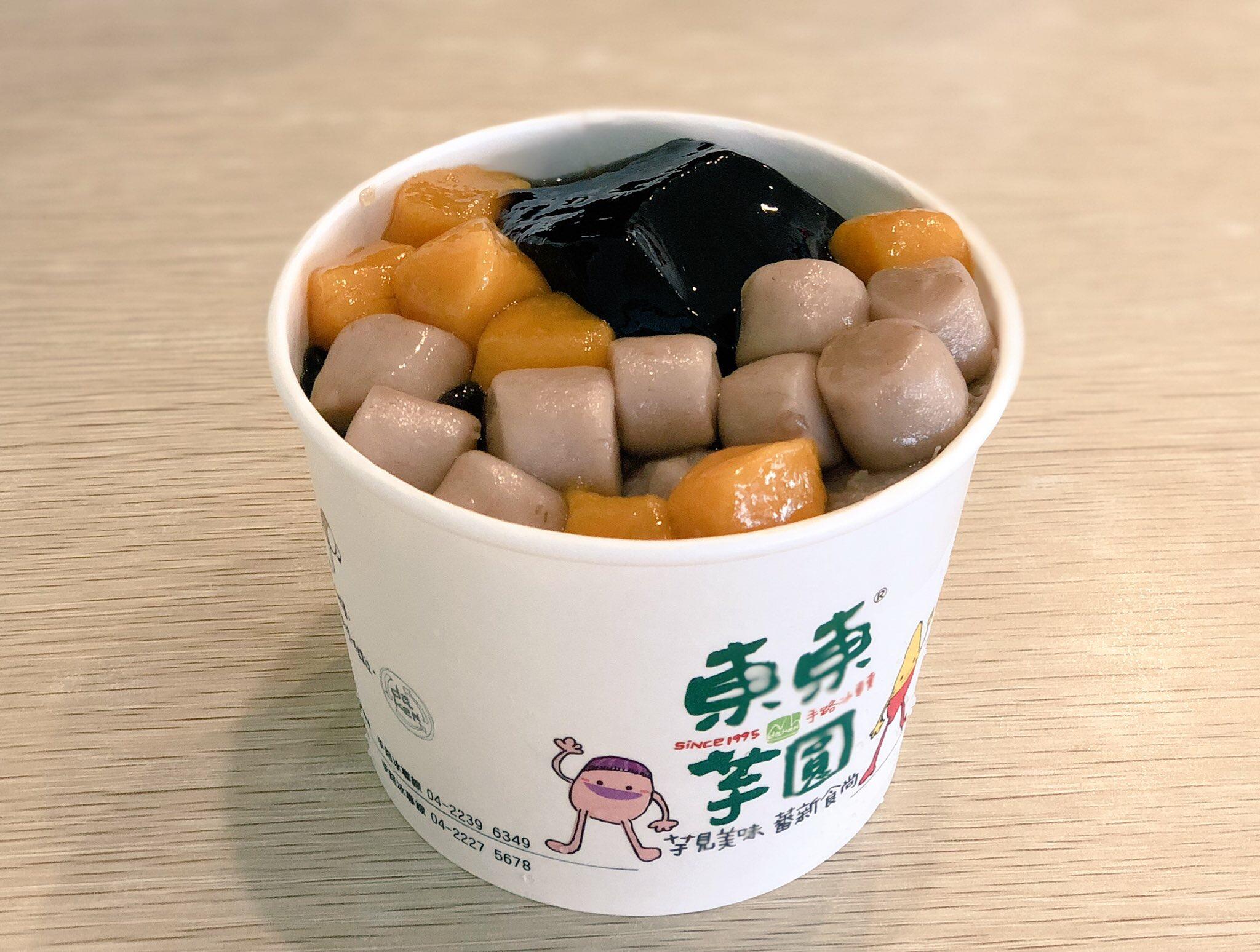 東東芋圓の芋もちデザート