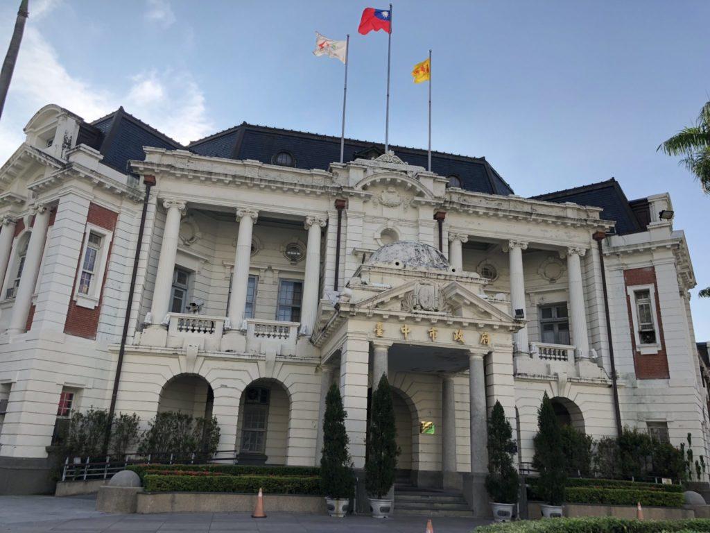 台中の市政府の外観