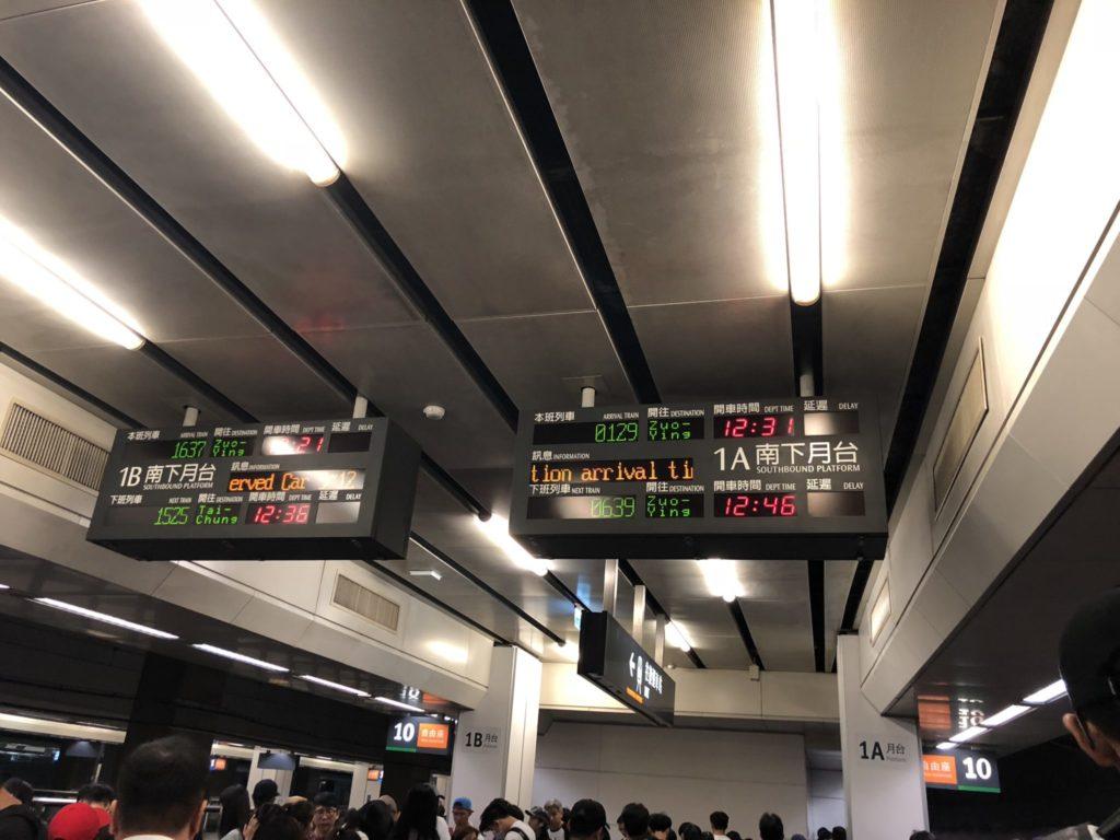 台湾新幹線のホーム