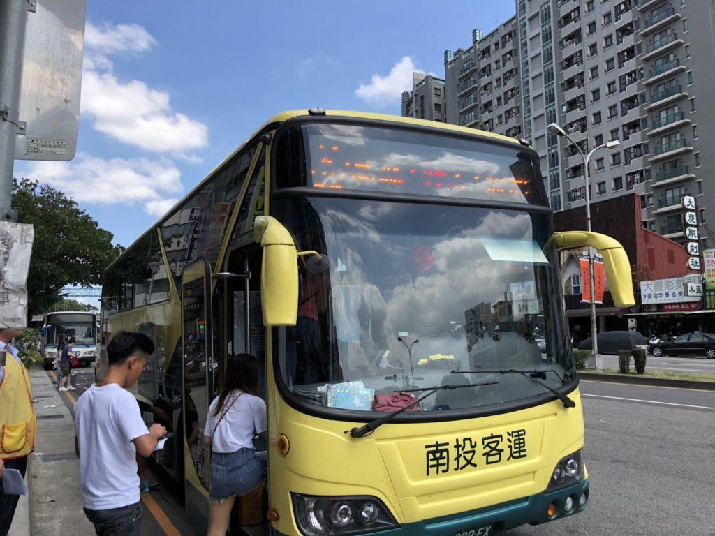 干城站から日月潭行きのバス