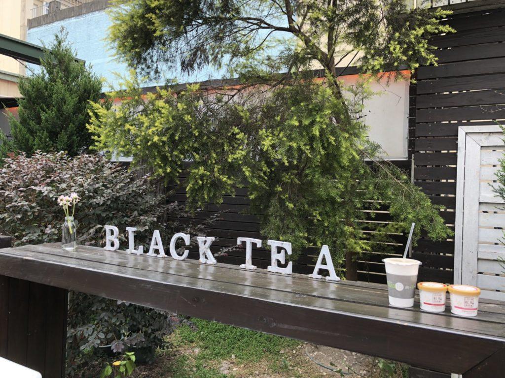日月潭のTea18朝霧紅茶の店内